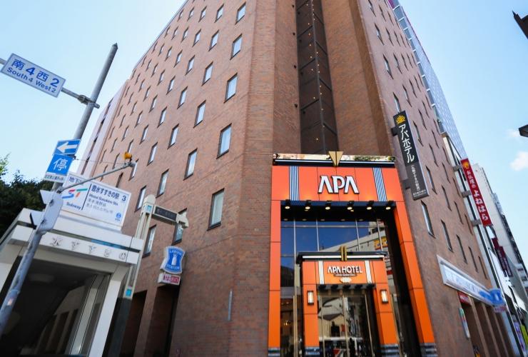 アパホテル 札幌すすきの駅前 外観イメージ