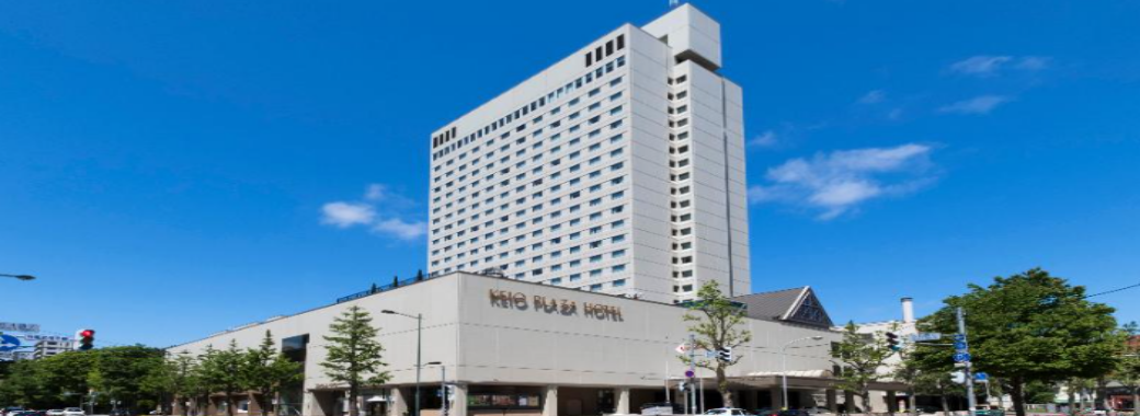 京王プラザホテル札幌TOP