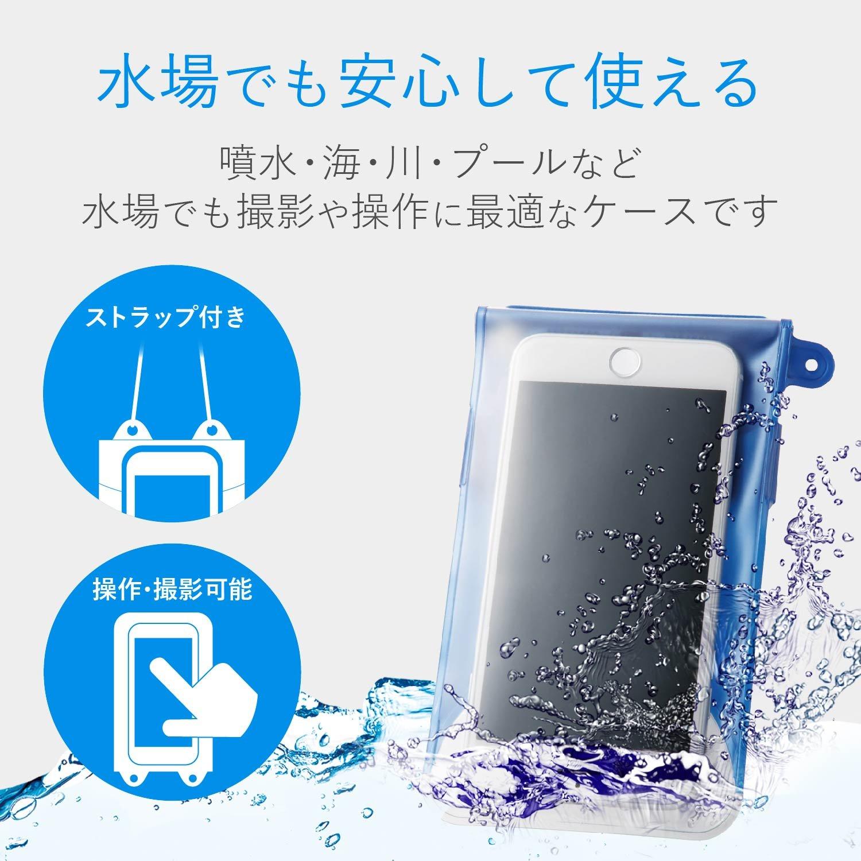 P-02WPS2BK 携帯電話防水ケース