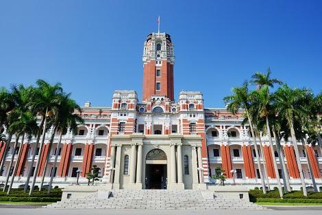 台北:重要文化財にも指定されている台湾総統府