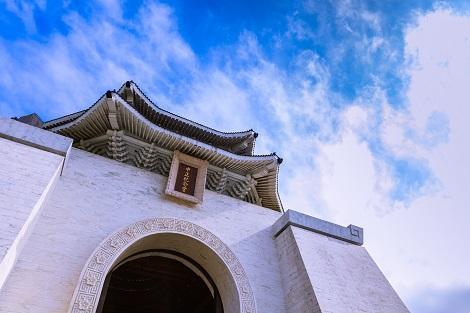 台北:中正紀念堂