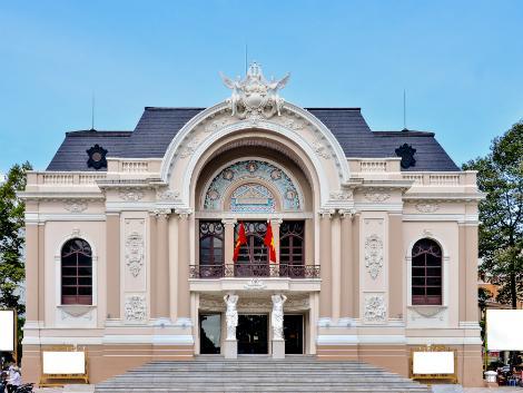 ホーチミン:市民劇場