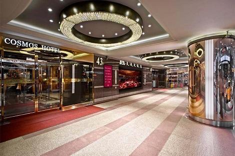 台北:コスモス ホテル エントランス