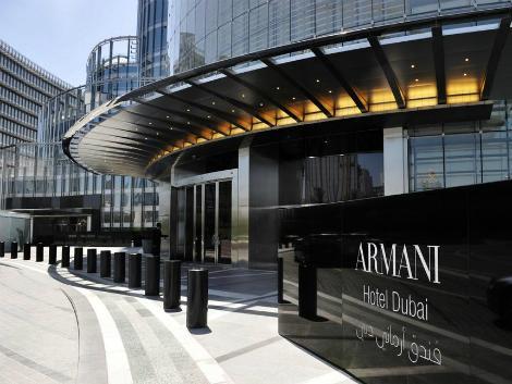 ドバイ:アルマーニ ホテル ドバイ 外観