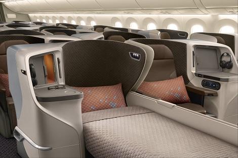 シンガポール航空 787-10 ビジネスクラス イメージ