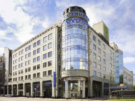 モスクワ:ノボテル モスクワ センター 外観