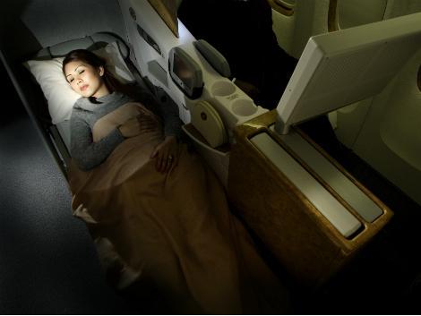 エミレーツ航空:ビジネスクラス