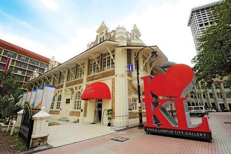 クアラルンプール:KLシティギャラリー