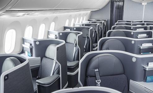 アメリカン航空ビジネスクラス 座席