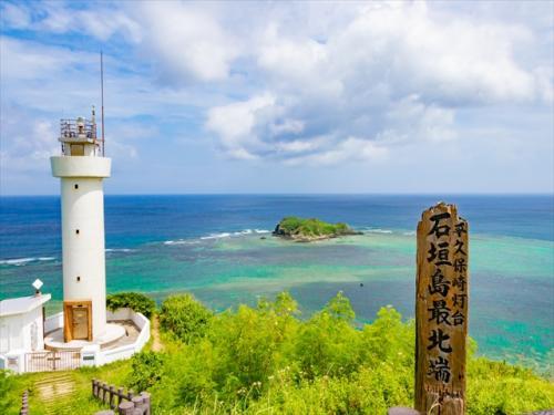 石垣島最北端にある灯台は夕日鑑賞にもお勧め!