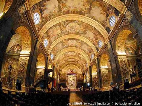 ◇マルタ:大聖堂