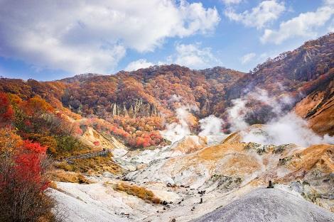登別温泉:紅葉の地獄谷 イメージ